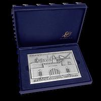 A Rectangular Jewellery Box - For an Horizontal Rectangular Medal (11 x 8cm / 4.3 x 3.2″)