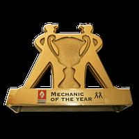 02212-FIA-Bronze_Casting-Trophies