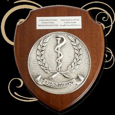 FIA Bronze Casting Trophy